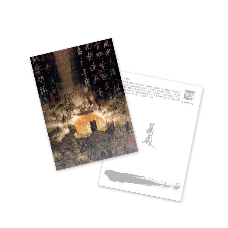 鄭問-銀箔明信片-萬歲