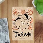 夏目友人帳-卡片貼紙S款(貓)