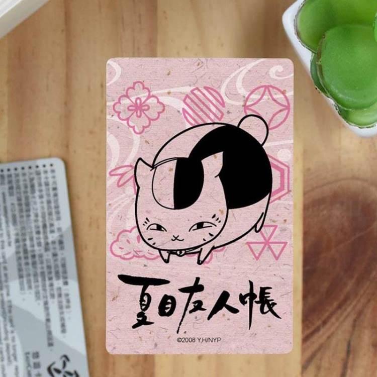 夏目友人帳-卡片貼紙T款(貓)