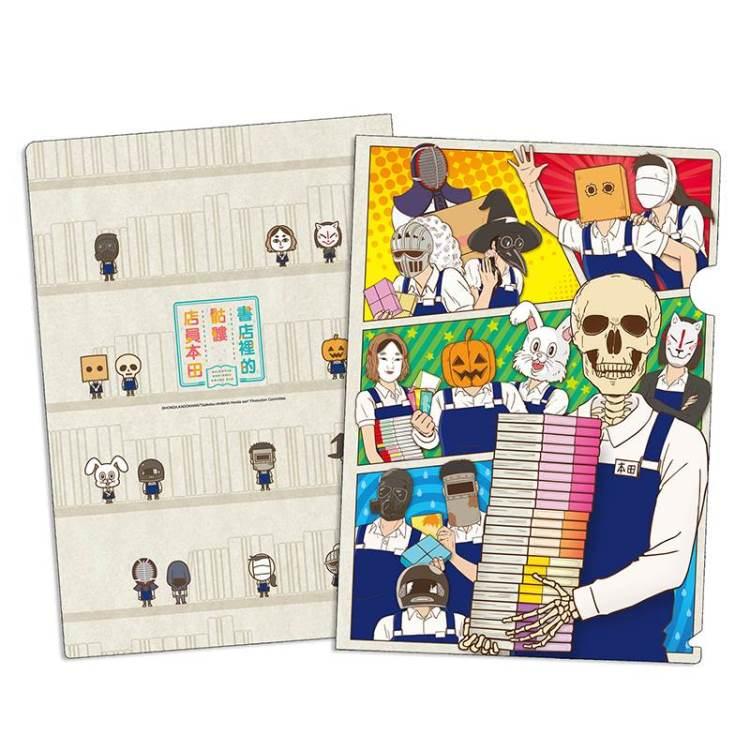 骷髏店員本田-L型資料夾B款(綜)