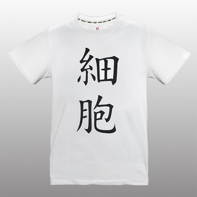 工作細胞-潮流T-shirt(細胞)L