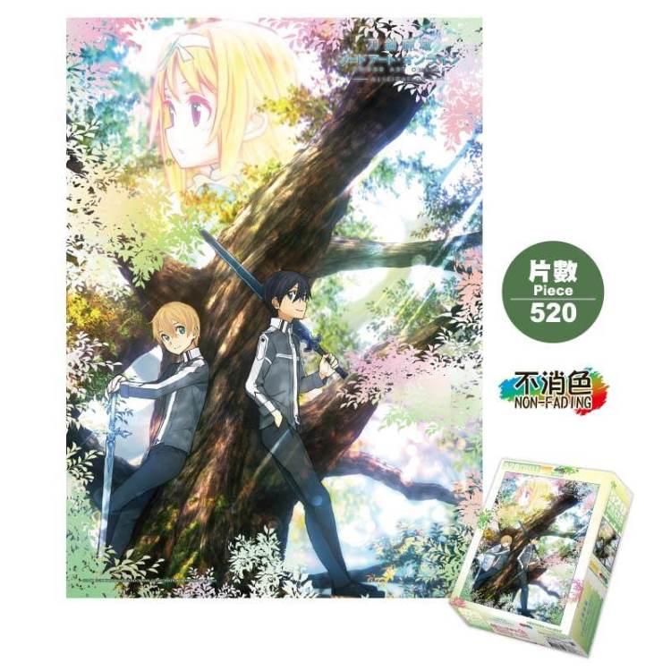 刀劍神域-520片拼圖ⅢA款