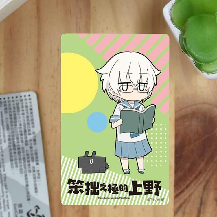 笨拙之極的上野-卡片貼紙B款(山下)