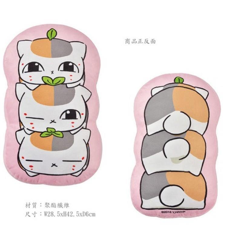夏目友人帳-抱枕(造型)劇場版A款(小貓咪)