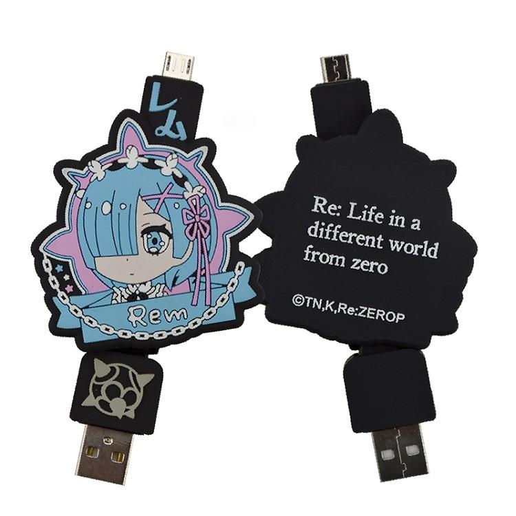 從零開始-USB造型伸縮傳輸線A款(雷)