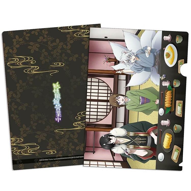 妖怪旅館-L型資料夾E款(綜)