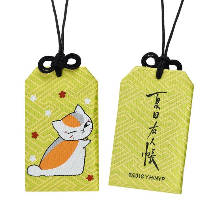 夏目友人帳-御守(祈願)劇場版A款(貓)