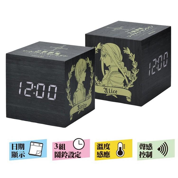 刀劍神域Ⅲ-LED木紋鐘A款(桐+愛)
