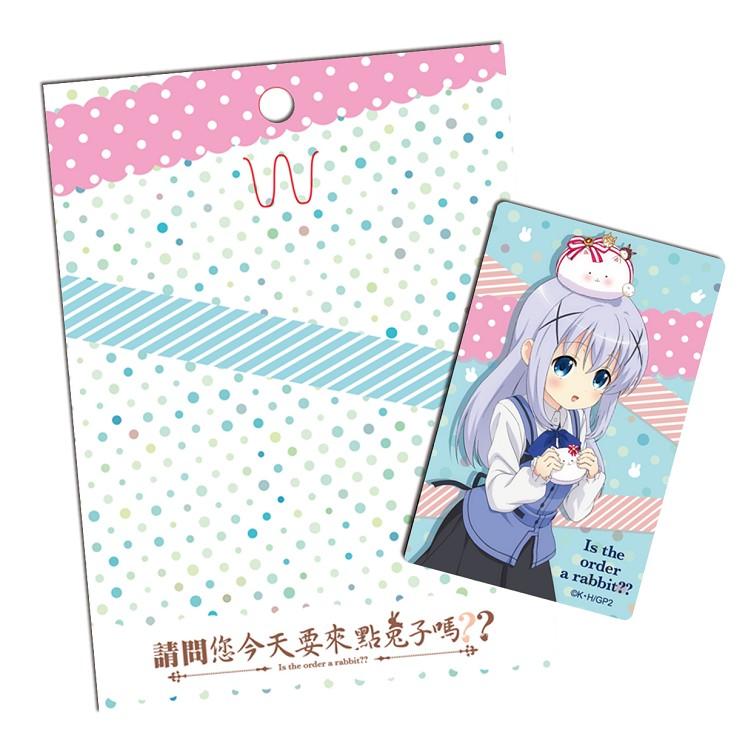來點兔子-卡片貼紙T款(智)