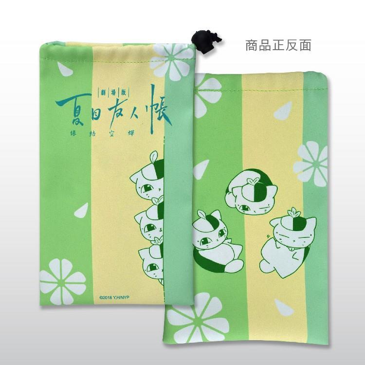 夏目友人帳-收納袋(擦拭)劇場版A款(貓)