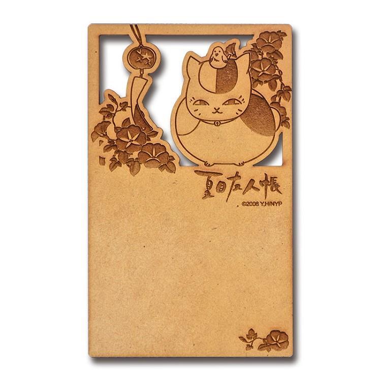 夏目友人帳-鏤空明信片(木質)A款(貓)
