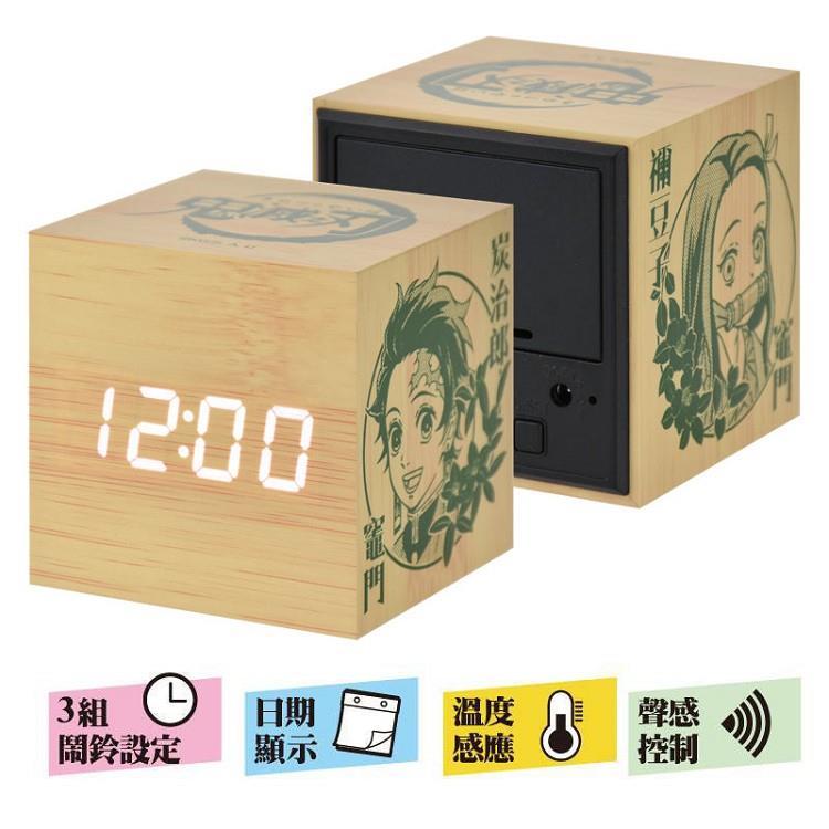 鬼滅之刃-LED木紋鐘A款(炭+禰)
