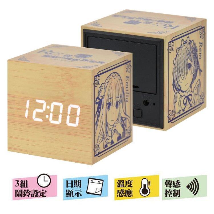 從零開始-LED木紋鐘C款(愛+雷)