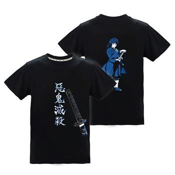 潮流T-shirt(惡鬼滅殺)-鬼滅之刃XL