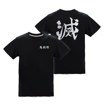 潮流炫光T-shirt(滅)-鬼滅之刃XL