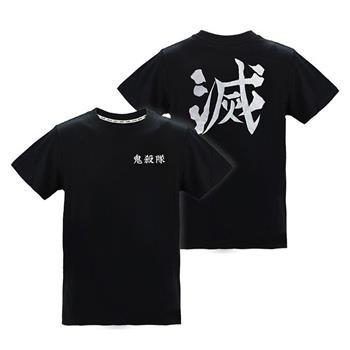 潮流炫光T-shirt(滅)-鬼滅之刃XXL