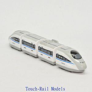 CRH380和諧號列車