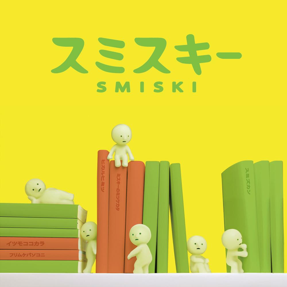 Smiski不可思議的夜光妖精 第一彈(單入隨機款)