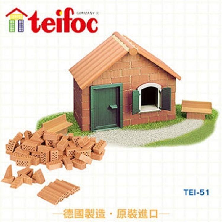 【德國teifoc】DIY益智磚塊建築玩具-TEI51