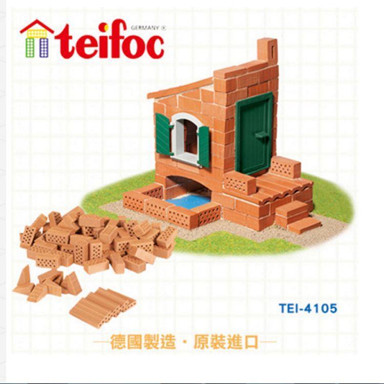 【德國teifoc】DIY益智磚塊建築玩具-TEI4105