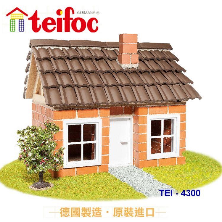 【德國teifoc】DIY益智磚塊建築玩具-TEI4300