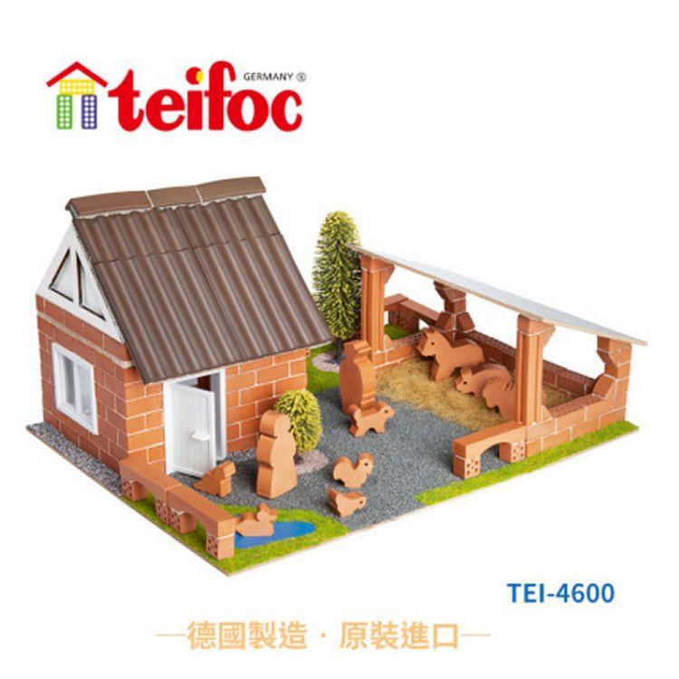 【德國teifoc】DIY益智磚塊建築玩具-TEI4600