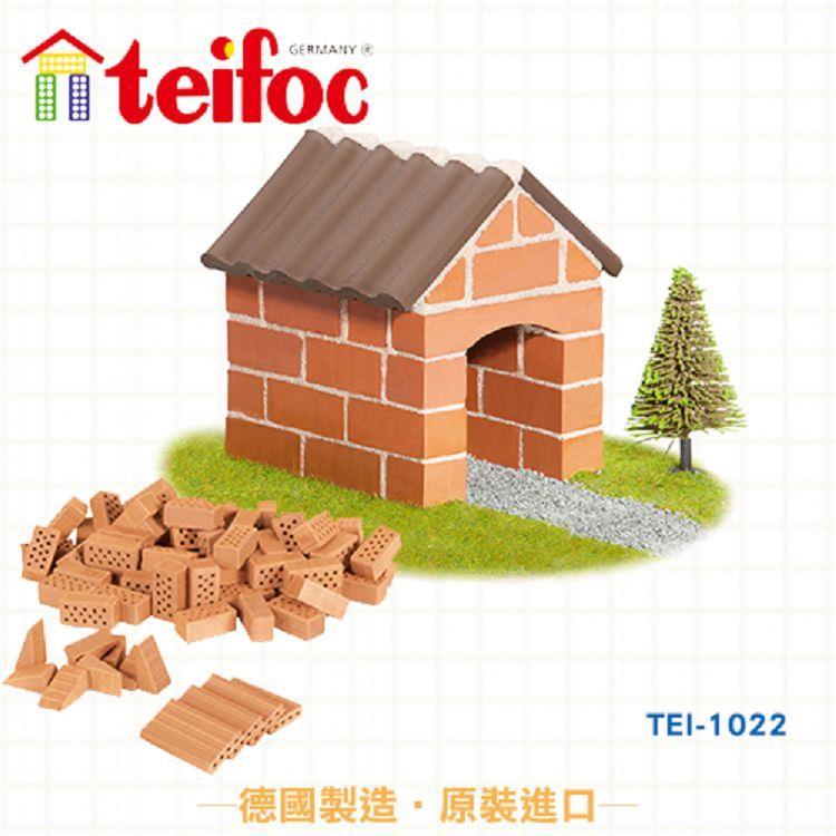 【德國teifoc】DIY益智磚塊建築玩具-迷你小屋 TEI1022