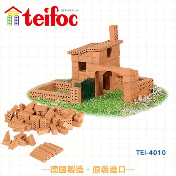 【德國teifoc】DIY益智磚塊建築玩具-庭院小平房 TEI4010
