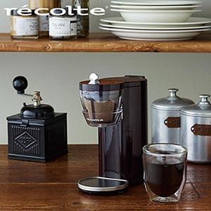 日本 recolte Solo Kaffe 單杯咖啡機SLK-BR (咖啡棕)