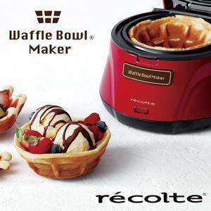 日本麗克特recolte Waffle Bowl 杯子鬆餅機 甜心紅
