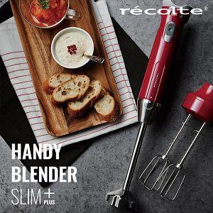 日本麗克特recolte Slim Plus 調理棒 (全配組) 貴族紅(共3色)
