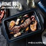 recolte日本麗克特 Home BBQ 電燒烤盤-海軍藍