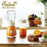 日本recolte Solen 復古果汁機 沁澄橘