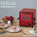 經典紅烤箱