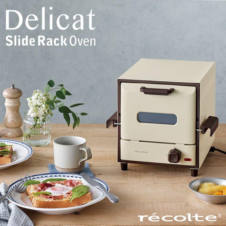 日本recolte Delicat電烤箱 簡約白