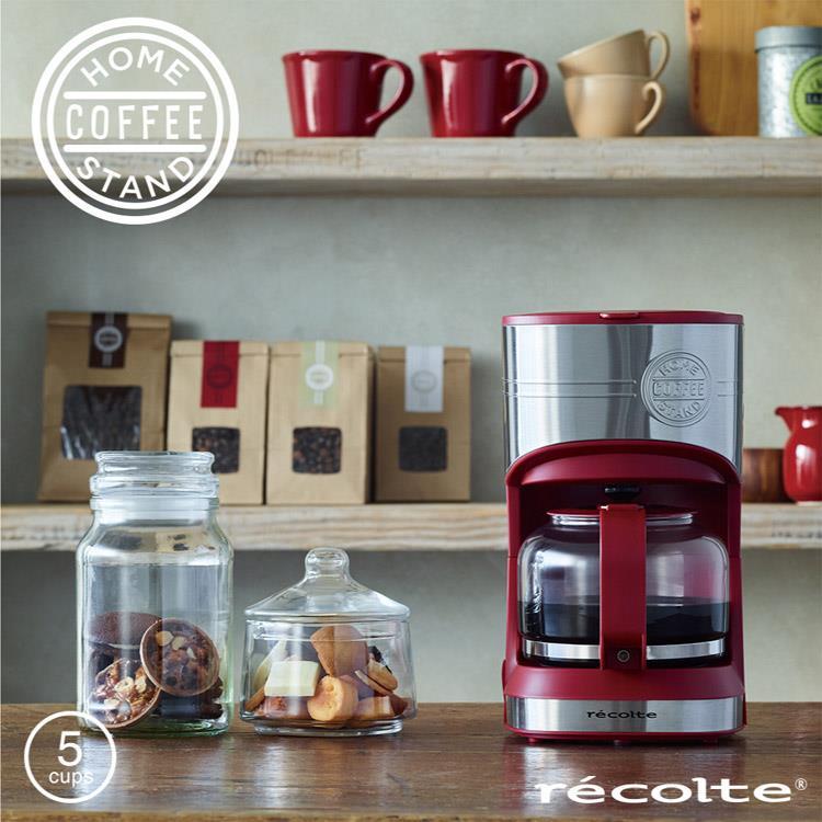 日本recolte Home Coffee Stand 經典咖啡機 經典紅