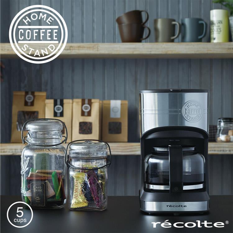 日本recolte Home Coffee Stand 經典咖啡機 質感黑