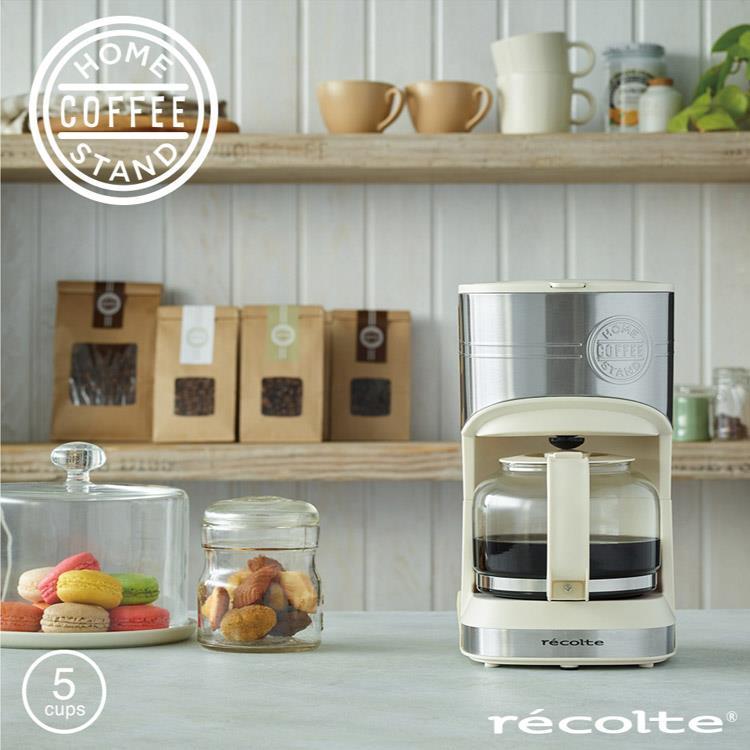 日本recolte Home Coffee Stand 經典咖啡機 簡約白