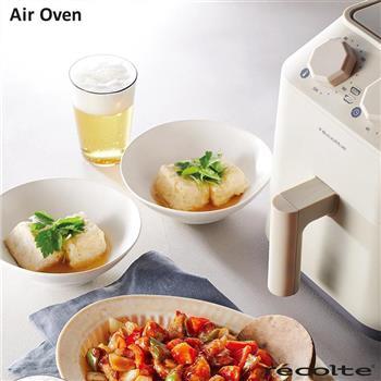 recolte 日本麗克特 Air Oven 氣炸鍋-奶油白