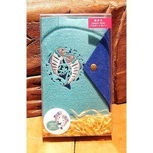 台灣特有種系列護照套-石(魚賓)