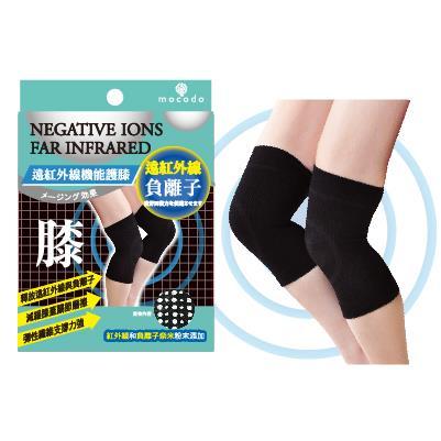 遠紅外線機能護膝