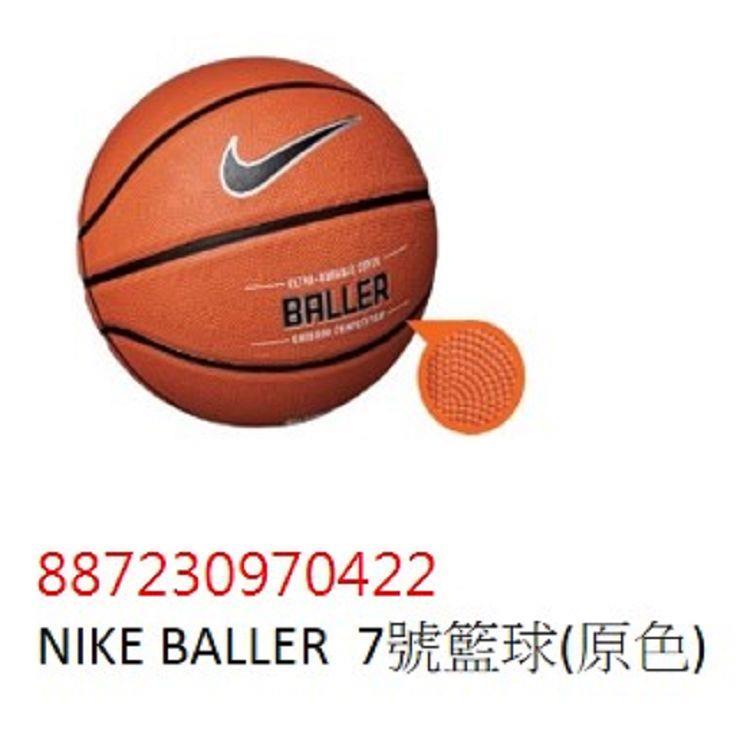 NIKE-BALLER 7號籃球(原色)