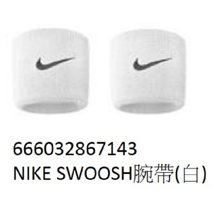 NIKE-SWOOSH腕帶(白)