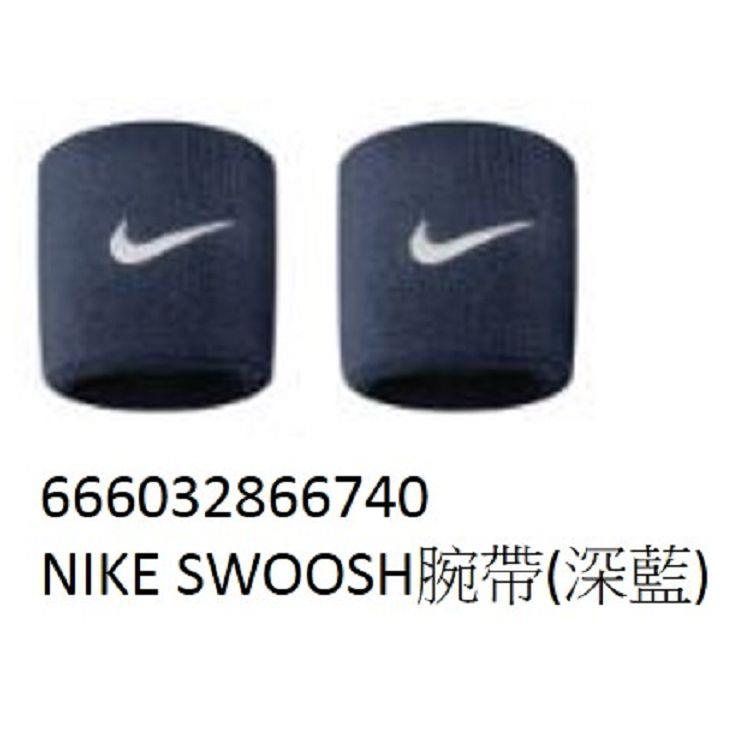 NIKE-SWOOSH腕帶(深藍)
