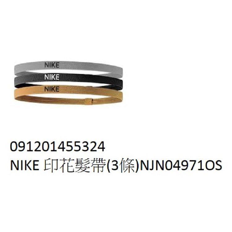 NIKE-NIKE 印花髮帶 3入(灰、黑、黃)