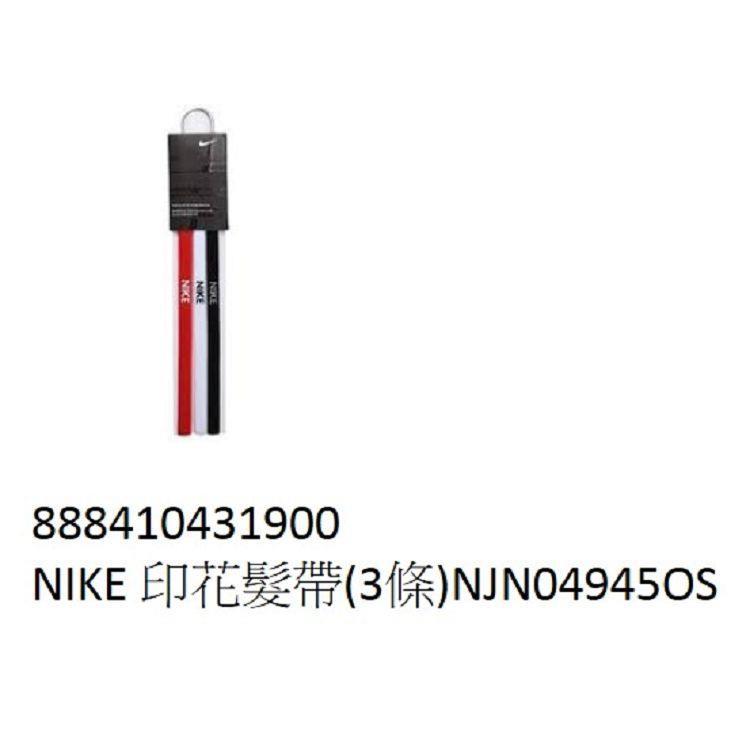 NIKE-NIKE 印花髮帶 3入(紅、白、黑)
