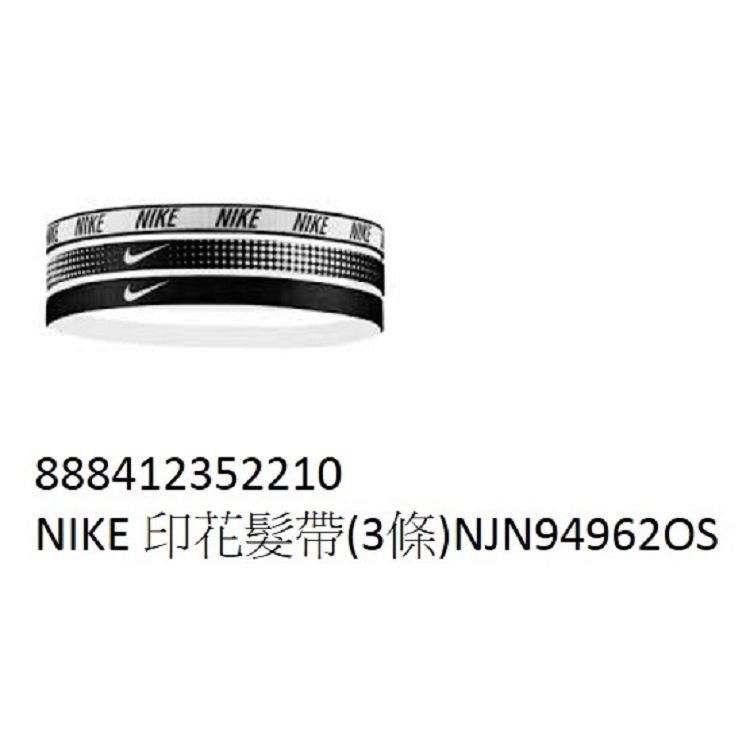 NIKE-NIKE 印花髮帶 3入(白、黑、黑)