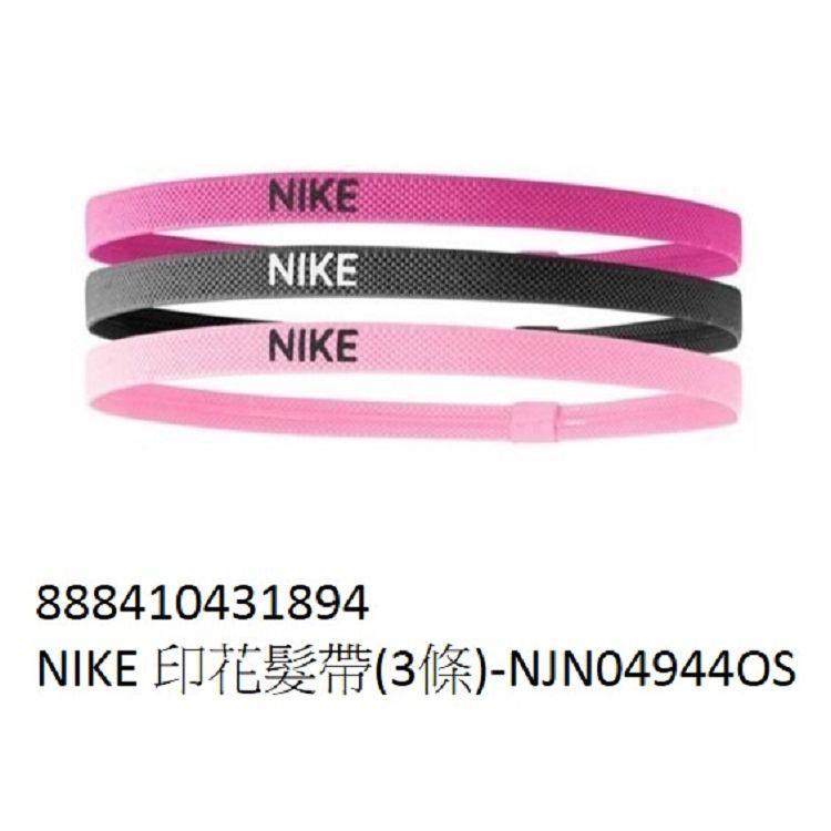 NIKE-NIKE 印花髮帶 3入(桃、灰、粉)