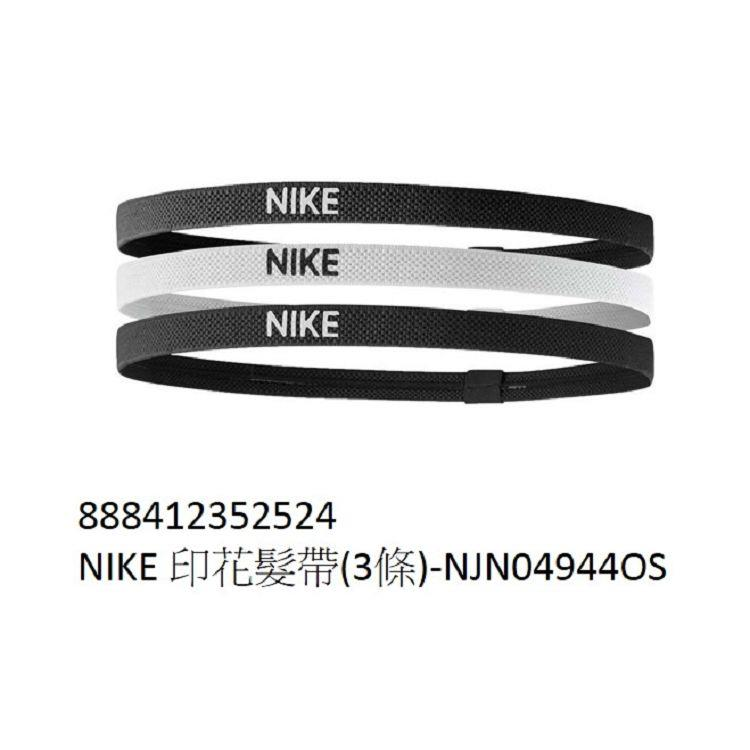 NIKE-NIKE 印花髮帶 3入(黑、白、黑)