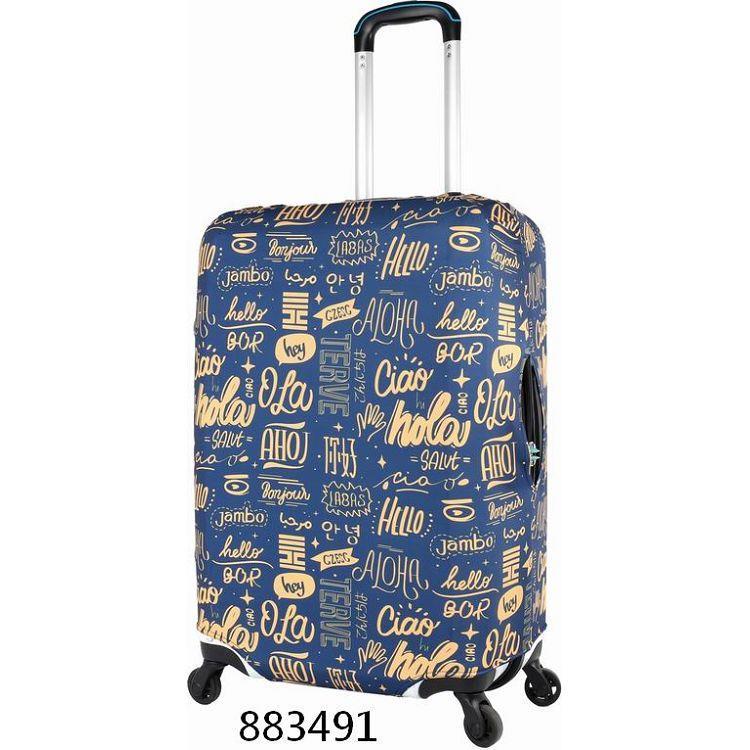 """行李箱保護套26""""~28""""/華麗冒險"""